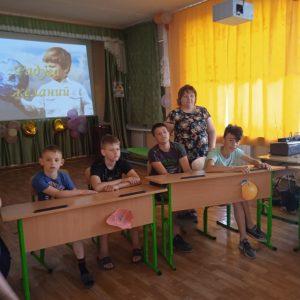 Первый день в пришкольном лагере