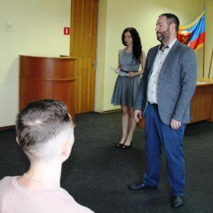 Награждение молодёжи в Ясиноватой