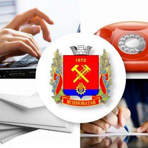 О работе с обращениями граждан с 13 сентября по 17 сентября 2021 года