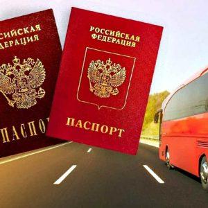 Более 240 тыс. граждан ДНР было доставлено в пункты выдачи паспортов РФ