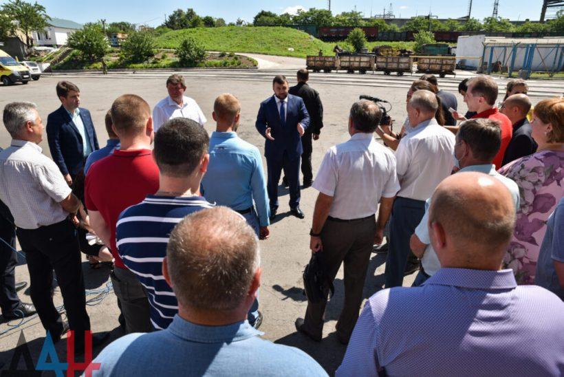 Пушилин на встрече с коллективом шахты «Комсомолец Донбасса»