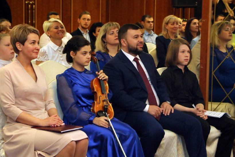 посвященное Дню России