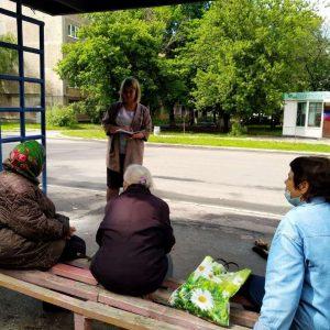 Сход граждан улицы Заводская, дом 32