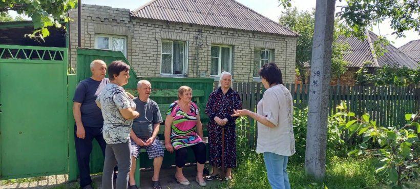 Сход граждан Димитрова