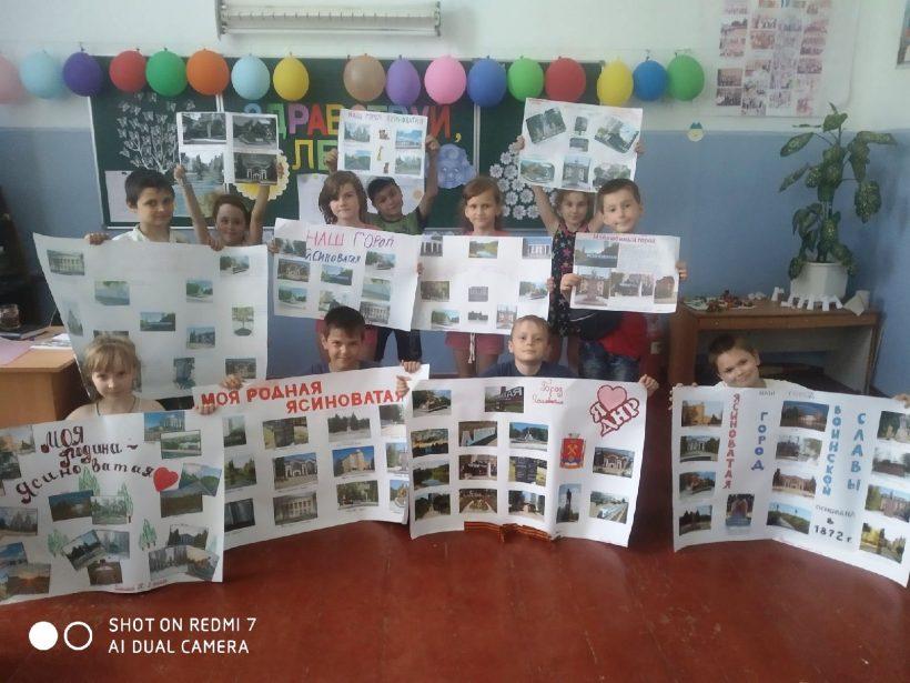 школьный лагерь Солнышко