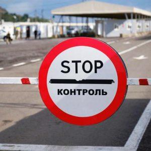 В МГБ ДНР разъяснили особенности пересечения государственной границы Республики