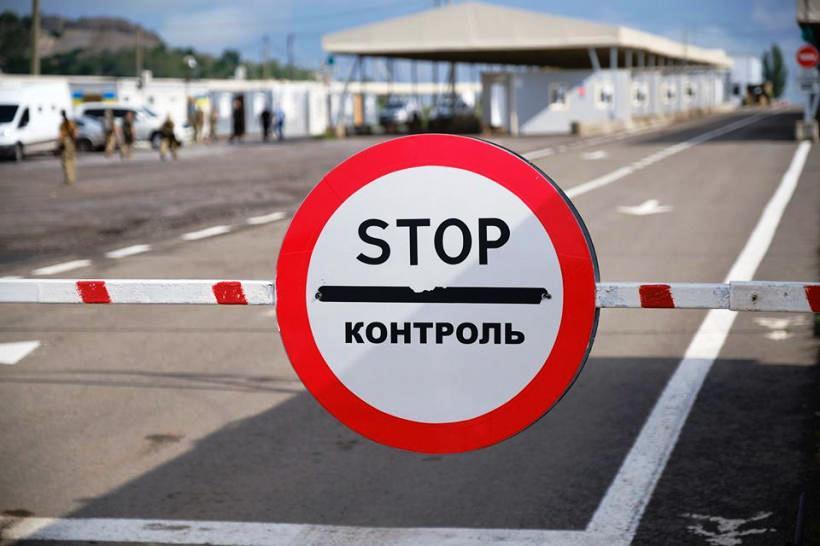 Пересечение границы ДНР