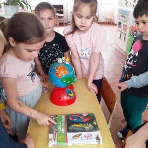 День эколога в ясли-сад №6