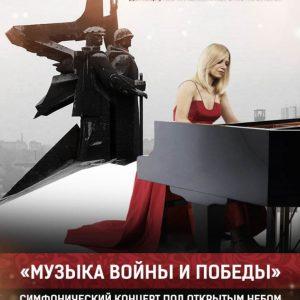 Концерт Валентины Лисицы
