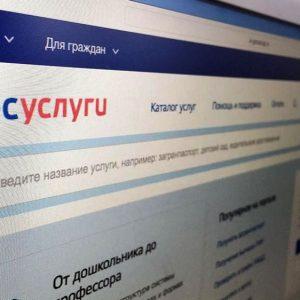 Получения СНИЛС и регистрации на ЕПГУ сразу в ДНР