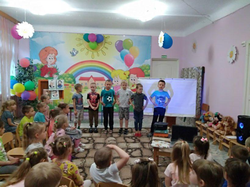 Пушкин детский сад