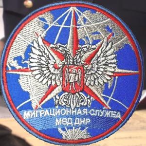 Поздравление главы Д.С. Шевченко с Днем миграционной службы
