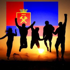 Поздравление главы Д.С. Шевченко с Днем молодежи