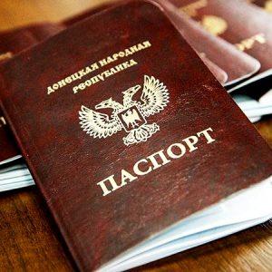 Встреча по вопросам паспортизации