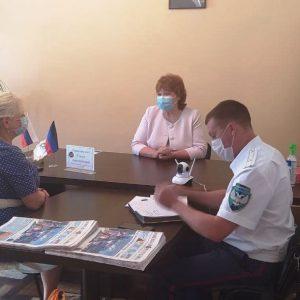 """Прием граждан в ОД """"Донецкая Республика"""""""