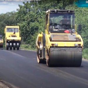Ремонт дорожного покрытия на участке Ясиноватая-Опытное