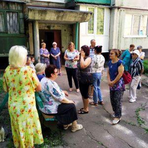 Сход граждан с жителями квартала «Молодежный»