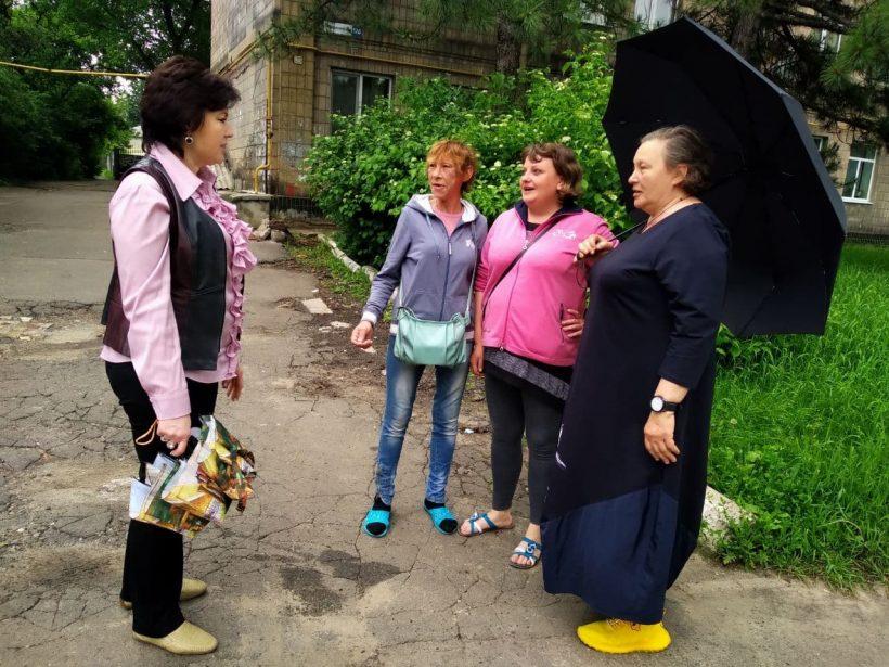 сход граждан Орджоникидзе