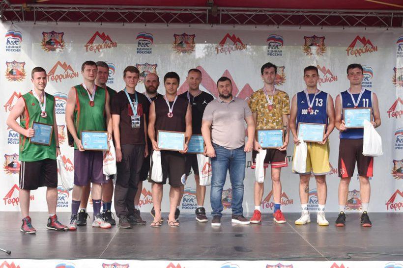 фестиваль уличных видов спорта «Террикон»