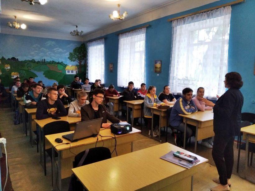 семинар по трудоустройству