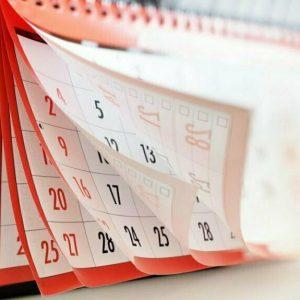 Наступившая рабочая неделя завершится трехдневными выходными
