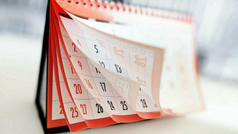 выходные дни, календарь