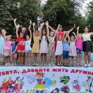Празднование Международного дня дружбы в Ясиноватой