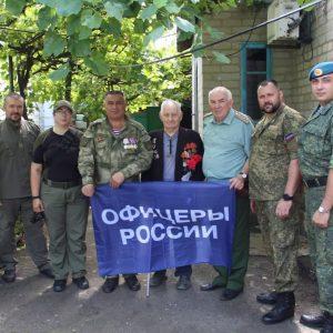 1 июля День ветеранов боевых действий