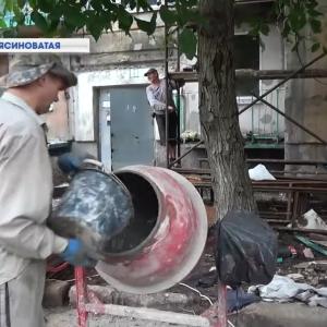 Восстановления жилья в Ясиноватой