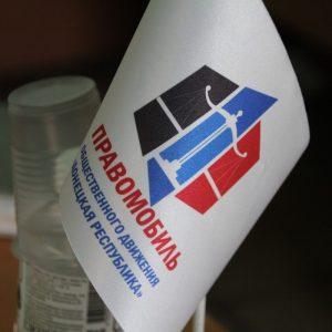 Проект «Правомобиль» в прифронтовом поселке Красный Партизан