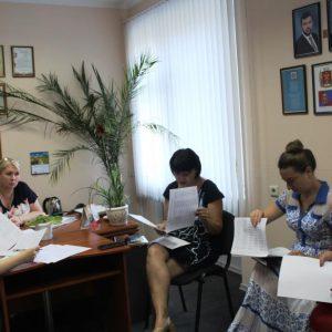Рабочее совещание