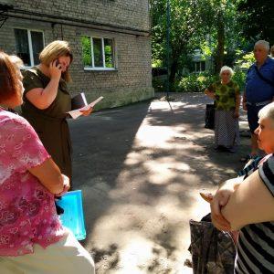 Встреча с жителями дома №13, 100 квартал