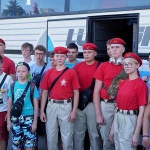Дети из ДНР отправились на оздоровление в Россию