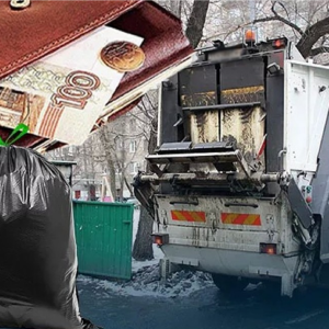 Тарифы на вывоз ТБО, Ясиноватая