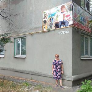 Ясиноватская городская библиотека для детейприглашает