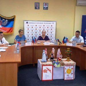Конференции «Россия-Донбасс: единство приоритетов» в Ясиноватой