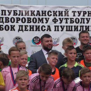 Продлен срок приема заявок на турнир по дворовому футболу
