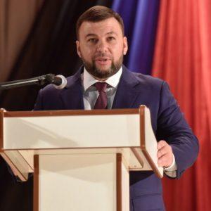Денис Пушилин поздравил дончан с наступающим Днем города Донецка