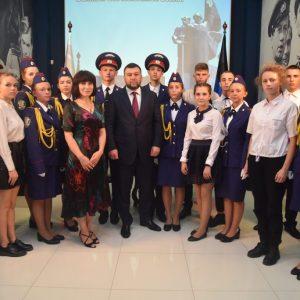 Денис Пушилин посетил кадетский корпус в подмосковных Химках для встречи с воспитанниками из ДНР