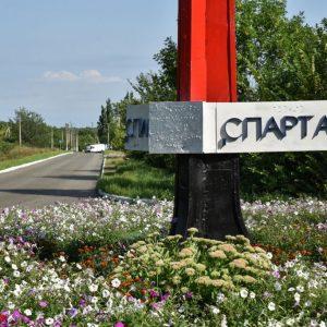 Как снабжается товарами село в Ясиноватском районе – Спартак
