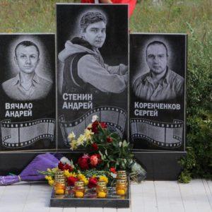 В ДНР почтили память фотокорреспондента Андрея Стенина