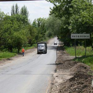 Работы по восстановлению автомобильной дороги Ясиноватая – Опытное вышли на финишную прямую