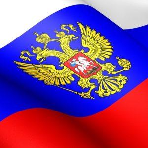 Денис Пушилин поздравил с Днем Государственного флага Российской Федерации