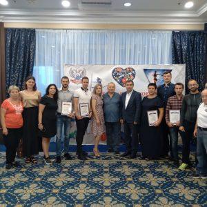 Награждение ко Дню работников физической культуры и спорта Донецкой Народной Республики
