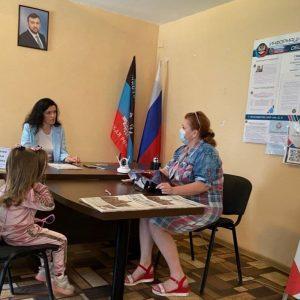 Приём граждан в ясиноватском отделении ОД «Донецкая Республика»