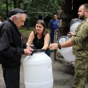 Помощь прифронтовым поселкам Ясиноватского района