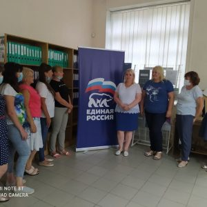 Встреча с коллективом Центра занятости