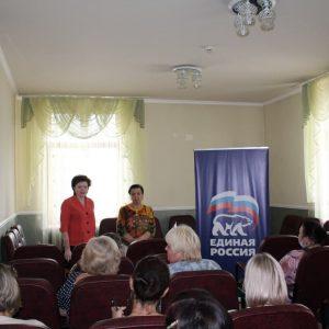 Встреча с трудовым коллективом вокзала Ясиноватая ГП «ДЖД»