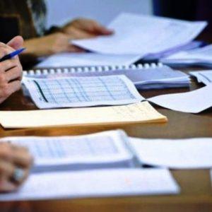 Заседание комиссии по предоставлению материальной помощи
