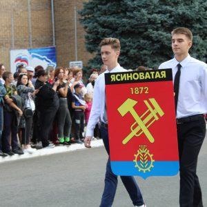 Праздничное шествие ко Дню города